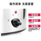 汉美驰1.5L美式炖锅免看管陶瓷内胆慢炖锅电炖锅C33116
