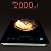 美菱电磁炉电茶炉光波炉红外炉不挑锅加热炉MC-LC2002