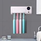 米狗电动牙刷消毒器紫外线消毒牙刷架牙刷免打孔消毒架MC18