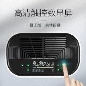 美菱空气净化器家用除甲醛雾霾细菌异味烟味静音PM2.5数显 MK-LC4016