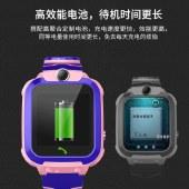 米狗儿童电话手表学生网络智能精准定位防水拍照儿童手表智能手表W11