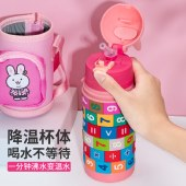 铸派儿童保温杯带吸管两用水壶杯女童婴儿小学生男宝宝幼儿园水杯