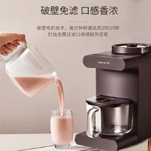 九阳豆浆机家用破壁机不用手洗全自动多功能免滤无渣辅食机搅拌机DJ10R-K16G