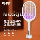 CLBO卓联博 USB充电式家用灭蚊拍二合一灭蚊灯打蚊子电拍金刚电蚊拍【新品上市】