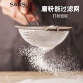 山水磨粉机1000ml研磨机粉碎机料理机搅拌机打粉机SL-M50
