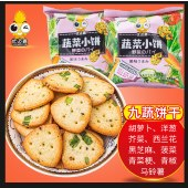 【9.9元】优迈嘉9蔬小饼干 九种蔬菜薄片饼干 酥香松脆 40g*6包
