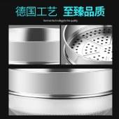 铸派加厚304不锈钢蒸格家用蒸锅馒头包子电磁炉燃气灶通用蒸笼32/34cm