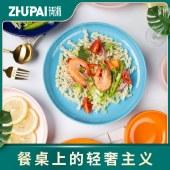 铸派碗碟套装家用北欧网红ins餐具套装碗盘家用碗筷套装盘碗组合