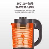 九阳高速破壁机料理机多功能养生辅食机家用智能加热静音全自动搅拌机豆浆机L18-P632