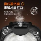 九阳电饭煲家用3L多功能迷你智能电饭锅煮饭锅F30FZ-F636
