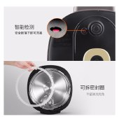 九阳电压力锅家用预约压力煲球形内胆电高压锅Y-50C88