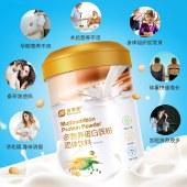 美莱健升级版多营养蛋白营养粉中老年成人儿童青少年女性蛋白质粉