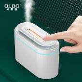 CLBO卓联博 光影加湿器大容量喷雾孕妇婴儿增湿器补水器【新品上市】