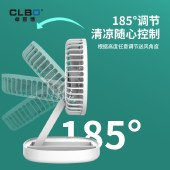 CLBO卓联博 折叠式小风扇便携式小型无线USB充电风扇便携可折叠向日葵风扇【新品上市】