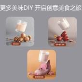 九阳豆浆机大容量智能熬煮多功能不用手洗搅拌机可预约破壁机DJ15E-K350