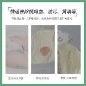 海肌兰内衣清洗液520ML天然植萃精华内衣裤专用抑菌去血渍洗衣液(送80ml小样一瓶)