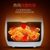 九阳空气炸锅家用不沾易清洗3.5L无油煎炸薯条机电炸锅KL35-J661