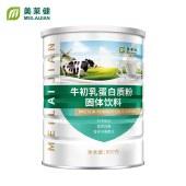 美莱健牛初乳球蛋白质粉中老年成人营养品高蛋白质奶粉