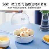 布谷(BUGU)蒸蛋器 BG-EG1
