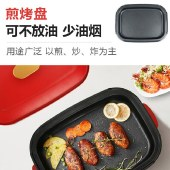 九阳多功能料理锅电火锅电烤锅一体家用电煮锅电炒锅HG40-G721