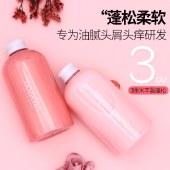 海肌兰氨基酸洗护套盒 洗发水护发素 温和洁净滋养柔顺清爽控油去屑