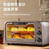 九阳电烤箱家用多功能烘焙定时控温迷你10L烘焙烤箱电烤炉烘焙机KX10-V601