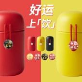 九阳小红绳保温杯316不锈钢圆筒水杯320ml随身杯便携杯泡茶杯B32V8A/C/D