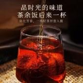 【福东海】陈皮 80克瓶装FDH1222【新品上市】