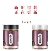 【福东海】原味黑糖 268克 瓶装FDH1817【新品上市】
