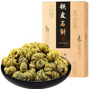 【福东海】 铜皮石斛50g 盒装FDH0217