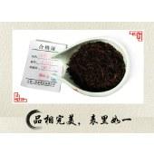 古树宫廷普洱茶  一品堂古树宫廷普洱散茶熟茶12年150g