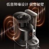 九阳破壁机家用多功能全自动不用手洗可预约蒸汽杀菌料理机榨汁机豆浆机Y88-B