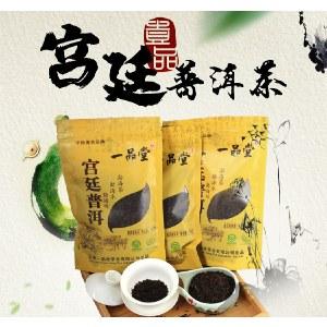 宫廷普洱茶 一品堂宫廷普洱散茶熟茶12年150g