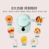 布谷(BUGU)KP12 花茶壶1.6L 薄荷绿