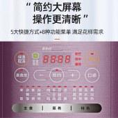 美的(Midea)SS5042P 电压力锅 5L 智能预约