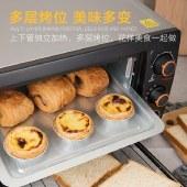 九阳电烤箱26L家用多功能烘焙蛋糕蛋挞烘焙机电烤炉KX-26J610