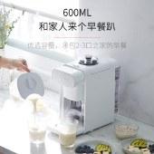 九阳全自动豆浆机不用手洗破壁机家用免滤搅拌机多功能立体加热预约咖啡机 DJ06R-Kmini(白)