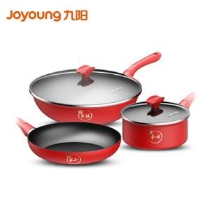 九阳锅具套装三件套炒锅+汤锅+奶锅T0515