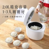 山水日式迷你电饭煲多功能2L煮饭锅电饭锅 SF-133