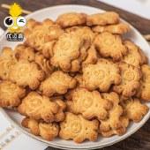 优迈嘉小熊饼干网红零食儿童可爱创意休闲零食品