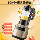 九阳破壁机多功能家用预约加热榨汁机豆浆机料理机果汁机辅食机搅拌机L18-Y31