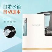 九阳面条机全自动智能加水多功能家用压面机和面机M4-M712