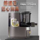 九阳面条机全自动智能自动加水多功能和面机压面机家用电动饺子皮机M6-L30