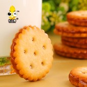 【9.9元】优迈嘉咸蛋黄麦芽夹心饼干/黑糖麦芽夹芯饼干108g/包