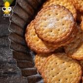 【9.9元】南乳小圆饼饼干网红零食包装日式小圆饼散装多规格分享装 40g*6包