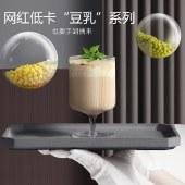 九阳破壁机豆浆机免滤不用手洗降噪热烘除菌立体加热智能双预约全自动搅拌机DJ12D-K780