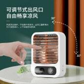 CLBO卓联博 USB风扇迷你小型桌面静音宿舍办公室家用便携小型加湿空调扇