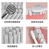 美的(Midea)电动牙刷 MC-AJ0101 冰川白