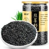 【福东海】韭菜子 250克 罐装FDH0170