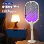 CLBO卓联博 电蚊拍充电式家用灭蚊灯二合一灭蚊打蚊子拍电苍蝇惊雷电蚊拍